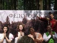 reg-school.ru/tula/yasnogorsk/revyakino/sobytiya/fedotspring-20150529-image003.jpg