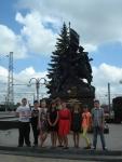reg-school.ru/tula/yasnogorsk/revyakino/sobytiya/image00120150602v-tulu.jpg
