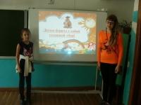 reg-school.ru/tula/yasnogorsk/revyakino/sobytiya/image00320150602lager.jpg