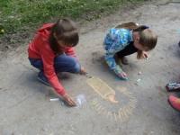 reg-school.ru/tula/yasnogorsk/revyakino/sobytiya/image00620150602lager.jpg