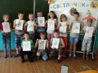 reg-school.ru/tula/yasnogorsk/revyakino/sobytiya/20150603_Svetlyachki_3.jpg