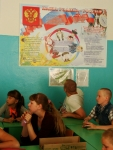 reg-school.ru/tula/yasnogorsk/revyakino/sobytiya/20150611rodrossimage009.jpg