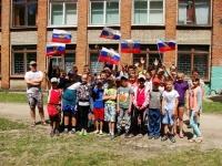 reg-school.ru/tula/yasnogorsk/revyakino/sobytiya/20150611rodrossimage011.jpg