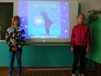 reg-school.ru/tula/yasnogorsk/revyakino/sobytiya/20150622polyanasvetimage001.jpg