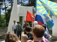 reg-school.ru/tula/yasnogorsk/revyakino/sobytiya/20150622denpamimage005.jpg