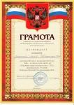 reg-school.ru/tula/yasnogorsk/revyakino/sobytiya/20150703Tursletimage043.jpg