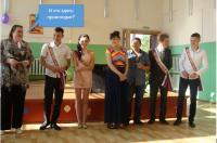 reg-school.ru/tula/yasnogorsk/revyakino/sobytiya/03-07-15-vypuskbezymyannyj4.png