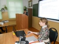 reg-school.ru/tula/yasnogorsk/borovkovskaya/novosti/20141216_Seminar_3.JPG