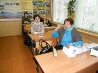 reg-school.ru/tula/yasnogorsk/borovkovskaya/novosti/20141216_Seminar_2.JPG