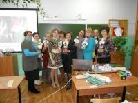 reg-school.ru/tula/yasnogorsk/borovkovskaya/novosti/20141216_Seminar_4.JPG