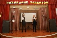 reg-school.ru/tula/yasnogorsk/borovkovskaya/novosti/300315-20150330newssozvezdie-talantov.jpg