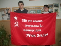 reg-school.ru/tula/yasnogorsk/borovkovskaya/novosti/borovkovo-znamya-pobedy-2.JPG