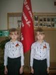 reg-school.ru/tula/yasnogorsk/borovkovskaya/novosti/300415-znamya-2.JPG