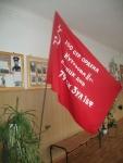 reg-school.ru/tula/yasnogorsk/borovkovskaya/novosti/300415-znamya-1.JPG
