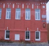 reg-school.ru/tula/yasnogorsk/ivankovskaya/news/muzej-filimonovskoj-igrushki-20131223-image002.jpg