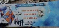 reg-school.ru/tula/yasnogorsk/ivankovskaya/news/muzej-mchs-20131223-image003.jpg