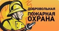 reg-school.ru/tula/yasnogorsk/ivankovskaya/news/muzej-mchs-20131223-image006.jpg