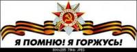 reg-school.ru/tula/yasnogorsk/ivankovskaya/news/image001ver.png