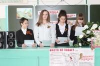 reg-school.ru/tula/yasnogorsk/ivankovskaya/news/image00420150410pobed.jpg