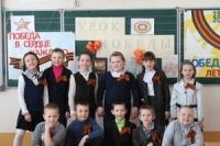 reg-school.ru/tula/yasnogorsk/ivankovskaya/news/image01920150410pobed.jpg