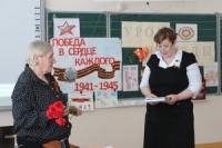 reg-school.ru/tula/yasnogorsk/ivankovskaya/news/image01720150410pobed.jpg