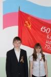 reg-school.ru/tula/yasnogorsk/ivankovskaya/news/20150416_Chasovoi_znameni_1.jpg