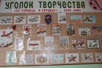 reg-school.ru/tula/yasnogorsk/ivankovskaya/news/image00120150417iso.jpg