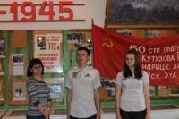 reg-school.ru/tula/yasnogorsk/ivankovskaya/news/image00920150417musei.jpg