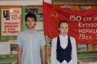 reg-school.ru/tula/yasnogorsk/ivankovskaya/news/image01020150417musei.jpg