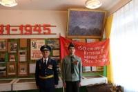 reg-school.ru/tula/yasnogorsk/ivankovskaya/news/image00320150422gor.jpg