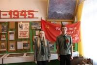 reg-school.ru/tula/yasnogorsk/ivankovskaya/news/image00420150422gor.jpg