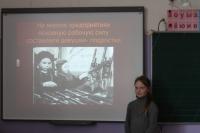 reg-school.ru/tula/yasnogorsk/ivankovskaya/news/201504303klassimage009.jpg