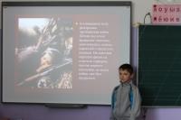 reg-school.ru/tula/yasnogorsk/ivankovskaya/news/201504303klassimage011.jpg