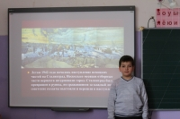 reg-school.ru/tula/yasnogorsk/ivankovskaya/news/201504303klassimage007.jpg