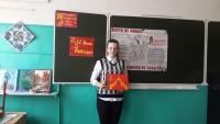 reg-school.ru/tula/yasnogorsk/ivankovskaya/news/20150505stalingradimage001.jpg
