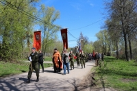 reg-school.ru/tula/yasnogorsk/ivankovskaya/news/everwar-20150513-image002.jpg