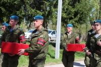reg-school.ru/tula/yasnogorsk/ivankovskaya/news/everwar-20150513-image004.jpg