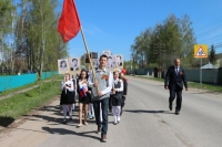 reg-school.ru/tula/yasnogorsk/ivankovskaya/news/meeting-20150513-image001.jpg