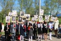 reg-school.ru/tula/yasnogorsk/ivankovskaya/news/immortals-20150513-image002.jpg