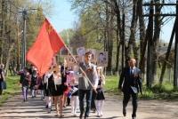 reg-school.ru/tula/yasnogorsk/ivankovskaya/news/meeting-20150513-image002.jpg