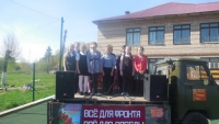reg-school.ru/tula/yasnogorsk/ivankovskaya/news/spring45-20150513-image006.jpg