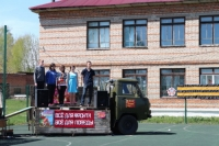 reg-school.ru/tula/yasnogorsk/ivankovskaya/news/spring45-20150513-image001.jpg