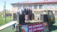 reg-school.ru/tula/yasnogorsk/ivankovskaya/news/spring45-20150513-image005.jpg