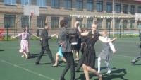 reg-school.ru/tula/yasnogorsk/ivankovskaya/news/flashwaltz-20150513-image001.jpg