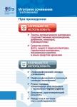 reg-school.ru/tula/yasnogorsk/telyakovskaya/News/jdtj6u74674uh-0002.jpg