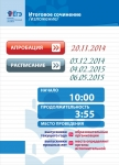 reg-school.ru/tula/yasnogorsk/telyakovskaya/News/jdtj6u74674uh-0001.jpg