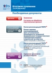 reg-school.ru/tula/yasnogorsk/telyakovskaya/News/jdtj6u74674uh-0004.jpg