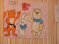 reg-school.ru/tula/yasnogorsk/santalovskaya/novosti/20140123_Prazd_sport_pesni_1.jpg