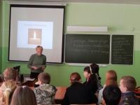 reg-school.ru/tula/yasnogorsk/santalovskaya/novosti/sdg01.jpg