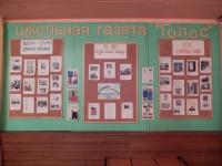 reg-school.ru/tula/yasnogorsk/santalovskaya/novosti/ft005.jpg
